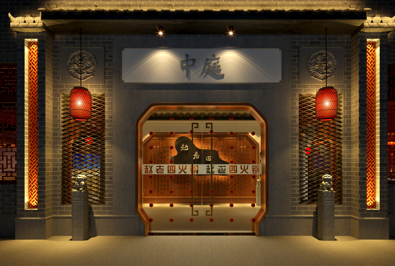 餐饮店门面设计
