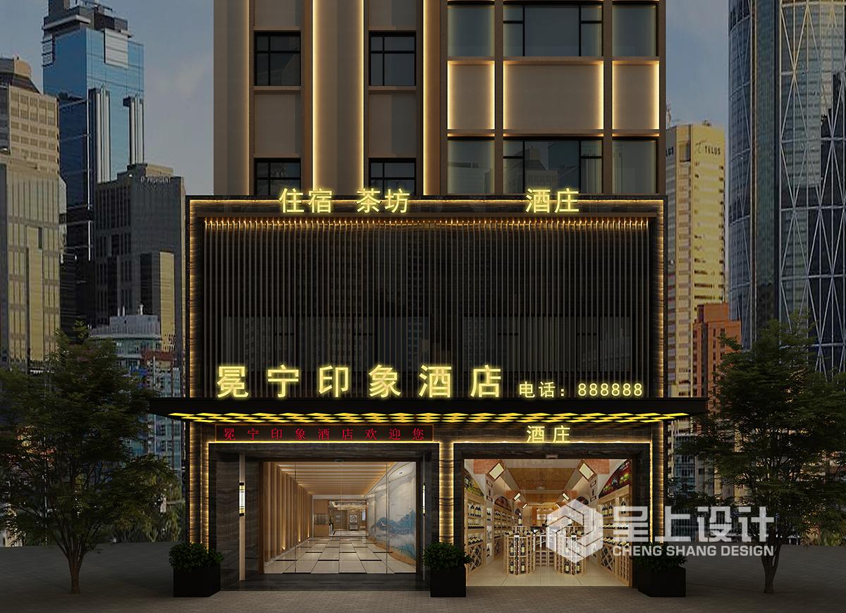 成都酒店千亿国际网页版